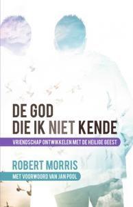 De_God_die_ik_niet_kende
