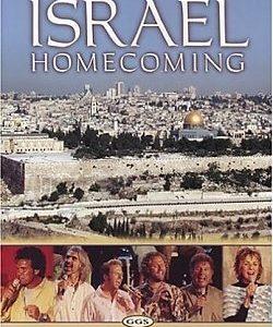 israel-dvd