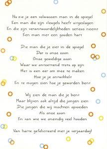 16e Verjaardag Gedicht.Spreuken 16e Verjaardag Spreuk Ang09 Junky